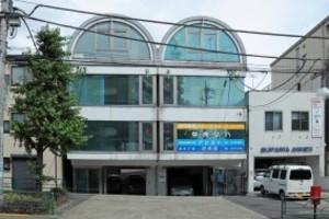 有限会社 再 中央リハ訪問看護ステーション