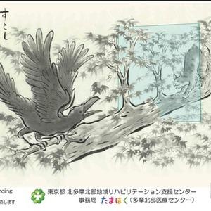 Midium social distancing japanese
