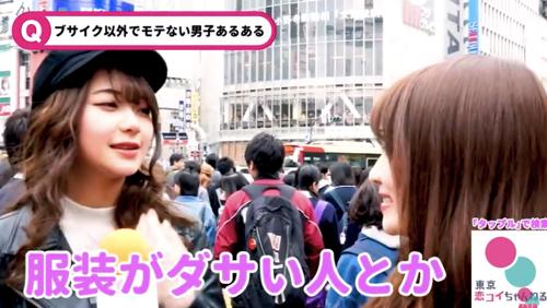街頭インタビューに答える女性