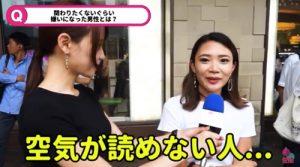 街頭インタビューを受ける女性(男性)
