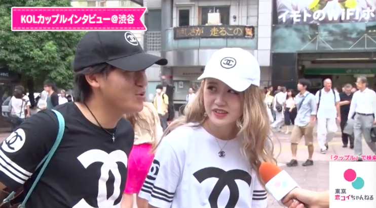 街頭インタビューを受けるカップル