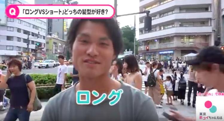 街頭インタビューを受ける男性