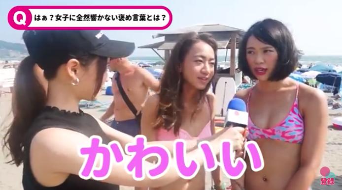 インタビューを受ける水着の女性