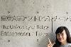 ライフサイエンス領域の画像解析に強みを持つ東京大学発のベンチャー企業です。