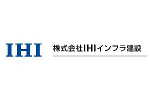 土木施工管理【IHIグループ企業】