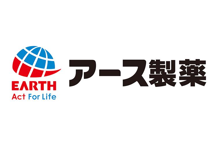 100年以上続く日本を代表するトイレタリーメーカー!CMでもお馴染みの製品を多数扱っています。