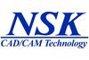 【システムエンジニア】自社パッケージソフトの開発(印刷関連の生産管理システム)