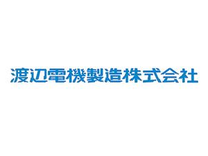 【製造職(マシンオペレーター)/福島】残業ほぼ無/黒字無借金経営