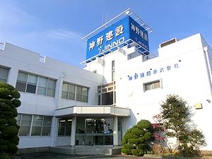 【UIターン、未経験歓迎】土木現場監督/建築現場監督