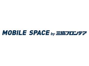 多様なライフスタイルを可能にする「モバイルスペース」の構造設計/次世代の新製品構造開発メンバー募集