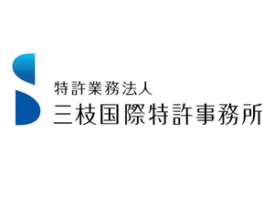 【大阪】特許技術者(化学・バイオ部門) ~創業時から化学分野に強い~