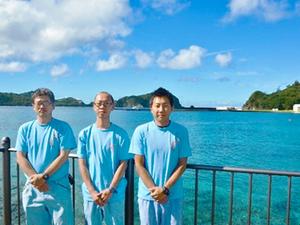 世界自然遺産の小笠原諸島(父島・母島)を守る