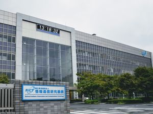 5Gセキュリティ研究における研究環境の構築運用支援業務
