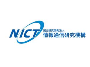 インテリジェンス情報の集積および配信プラットフォームの開発・運用業務