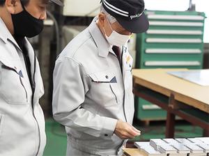 新しい生産方式を横須賀から一緒に生み出しませんか。