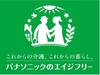 【パナソニックグループ】病院、介護施設などの施設リノベーションスタッフ(施工管理・設計)