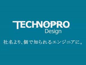 手術支援ロボットの組込ソフトウェア開発★