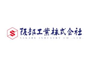 生産技術職(新規部品の立ち上げ・量産化/加工法検討)