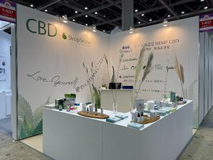 CBD関連の健康食品・サプリ・コスメ・雑貨を日本に広めるWebマーケター