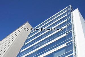 ◆大企業の最先端の技術分野を扱う高度な技術力◆