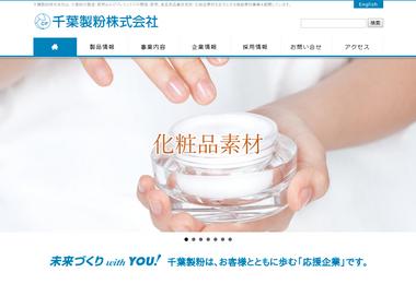 千葉製粉株式会社