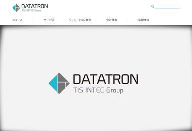 株式会社データトロン