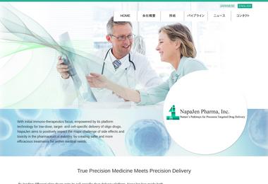 NapaJen pharma 株式会社