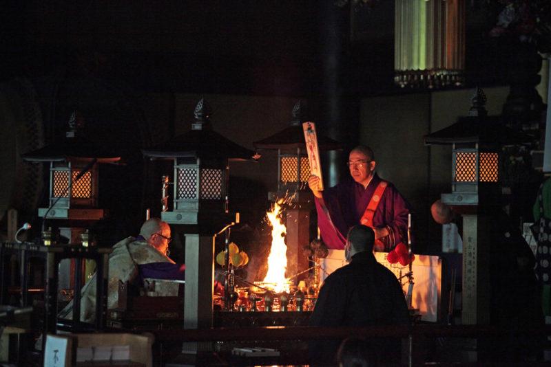 Goma Fire Ritual
