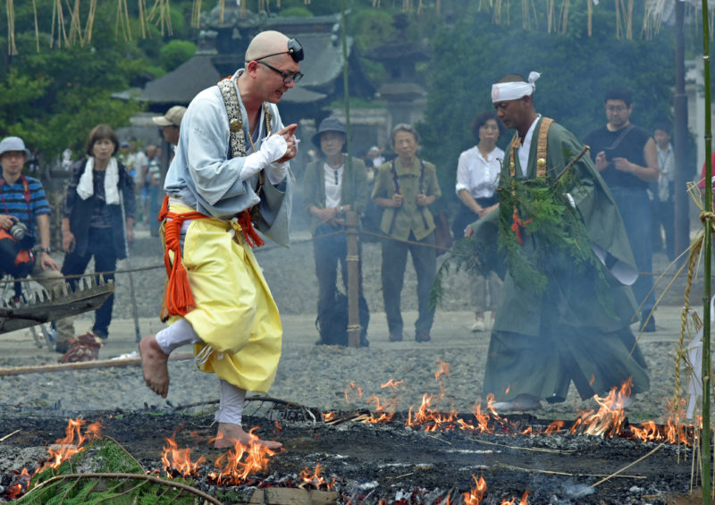Goma Ritual and Fire Walking