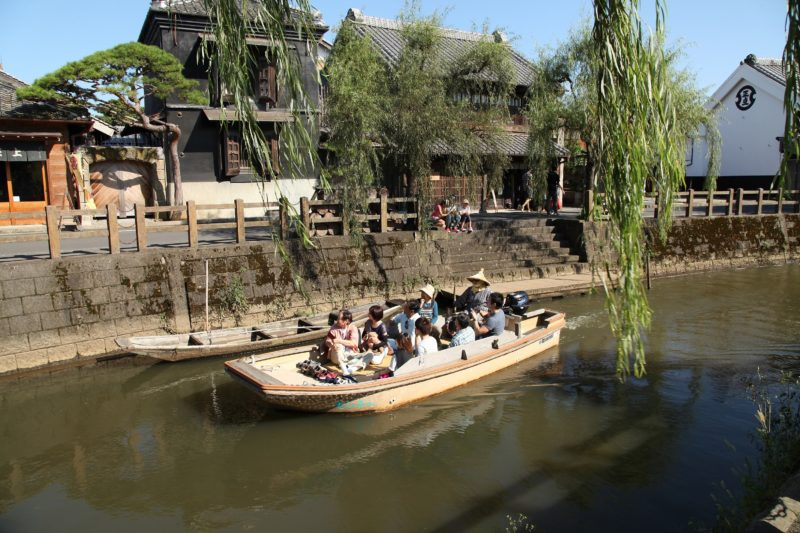 Ono River Sightseeing Boat Ride