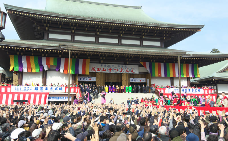 Close-of-Winter (Setsubun) Festival