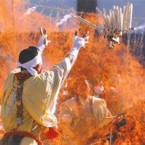 Osame Fudo Fire Festival