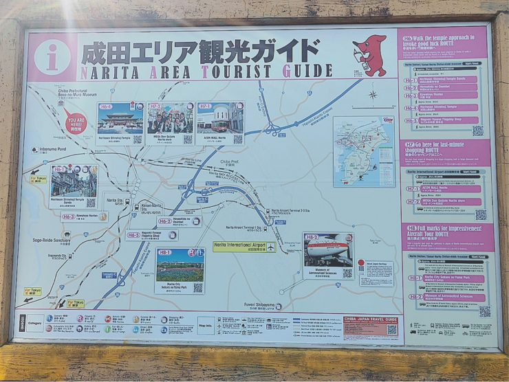 15 Awesome Things To Do On The Narita Airport Transit & Stay Program