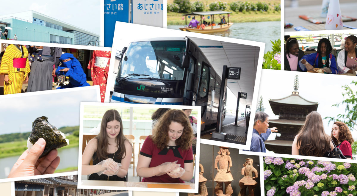 Shibayama Bus Tour