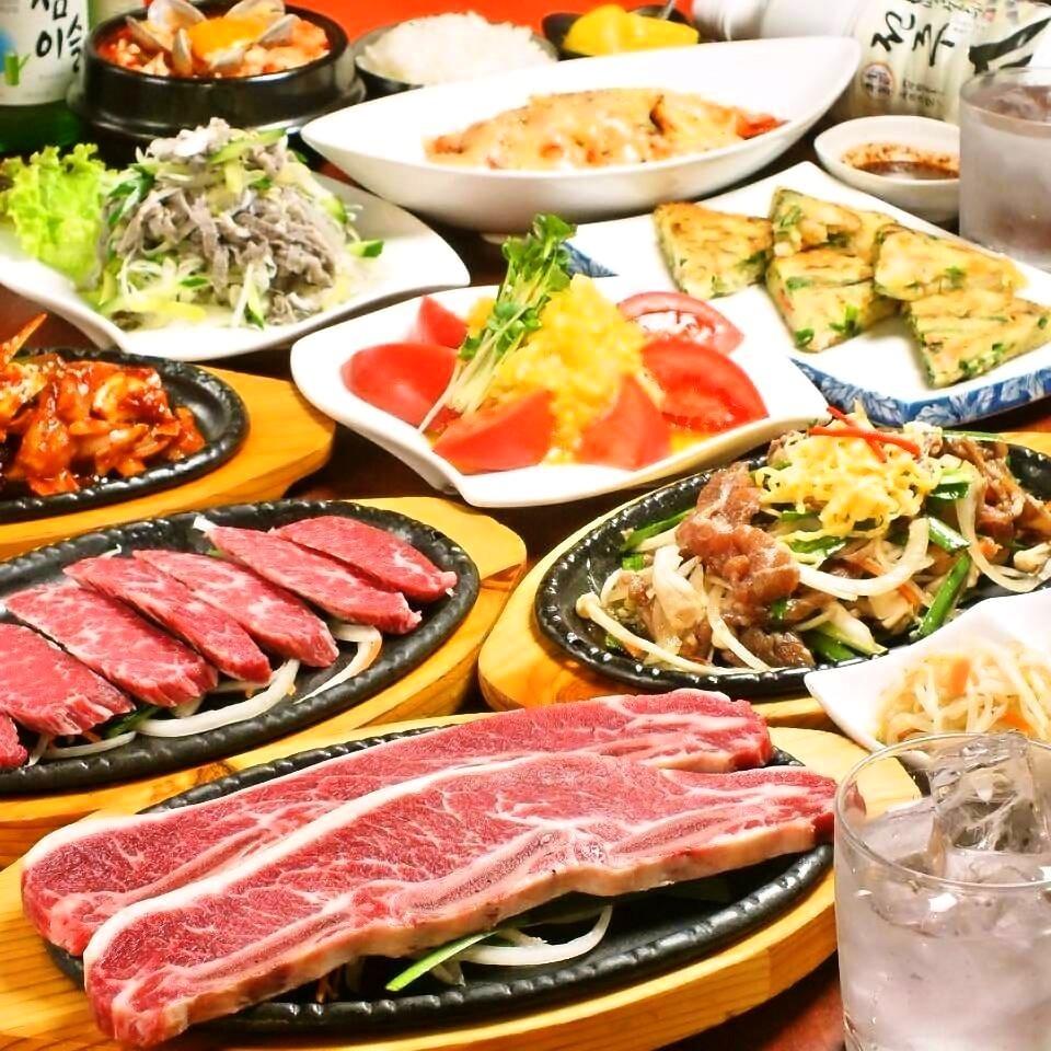 【牛肉コース】全10品 3980円(2名様から)
