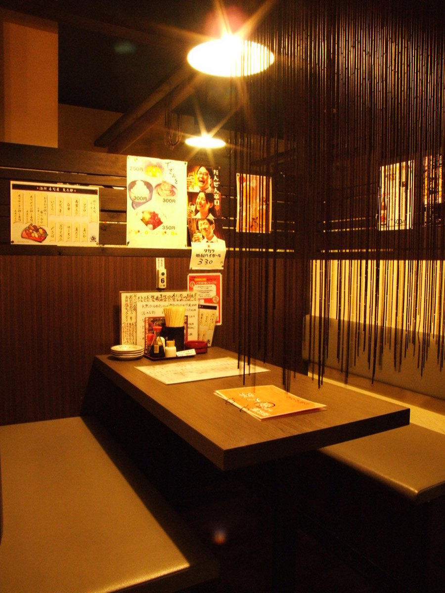 昭和レトロなどこか懐かしい店内はゆっくり落ち着いて楽しめます。仕事帰りに気軽に寄ってみては?