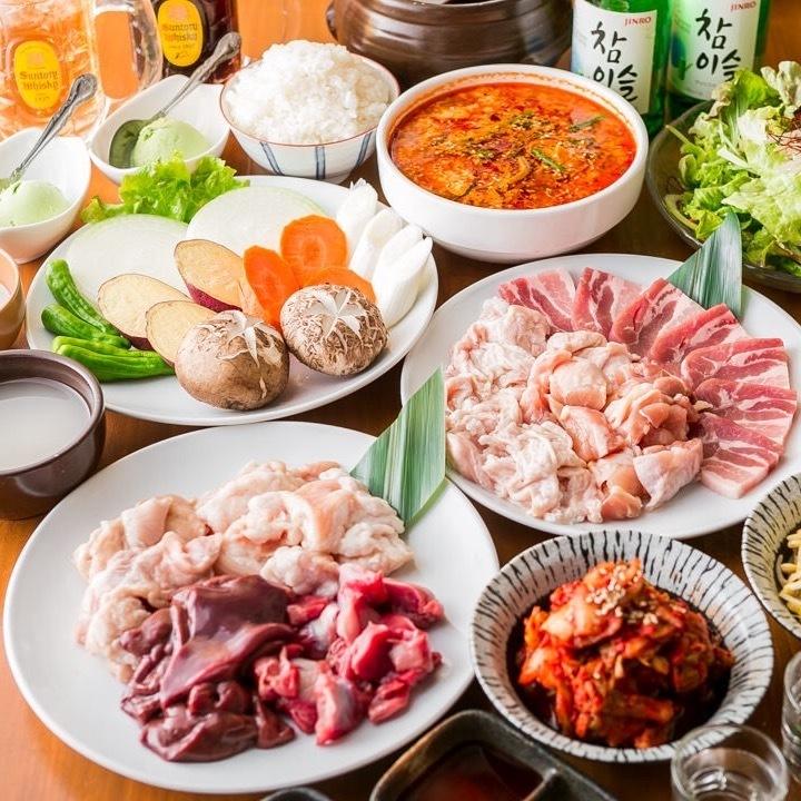 厳選牛・ホルモン焼肉食べ放題 or サムギョプサル食べ放題☆
