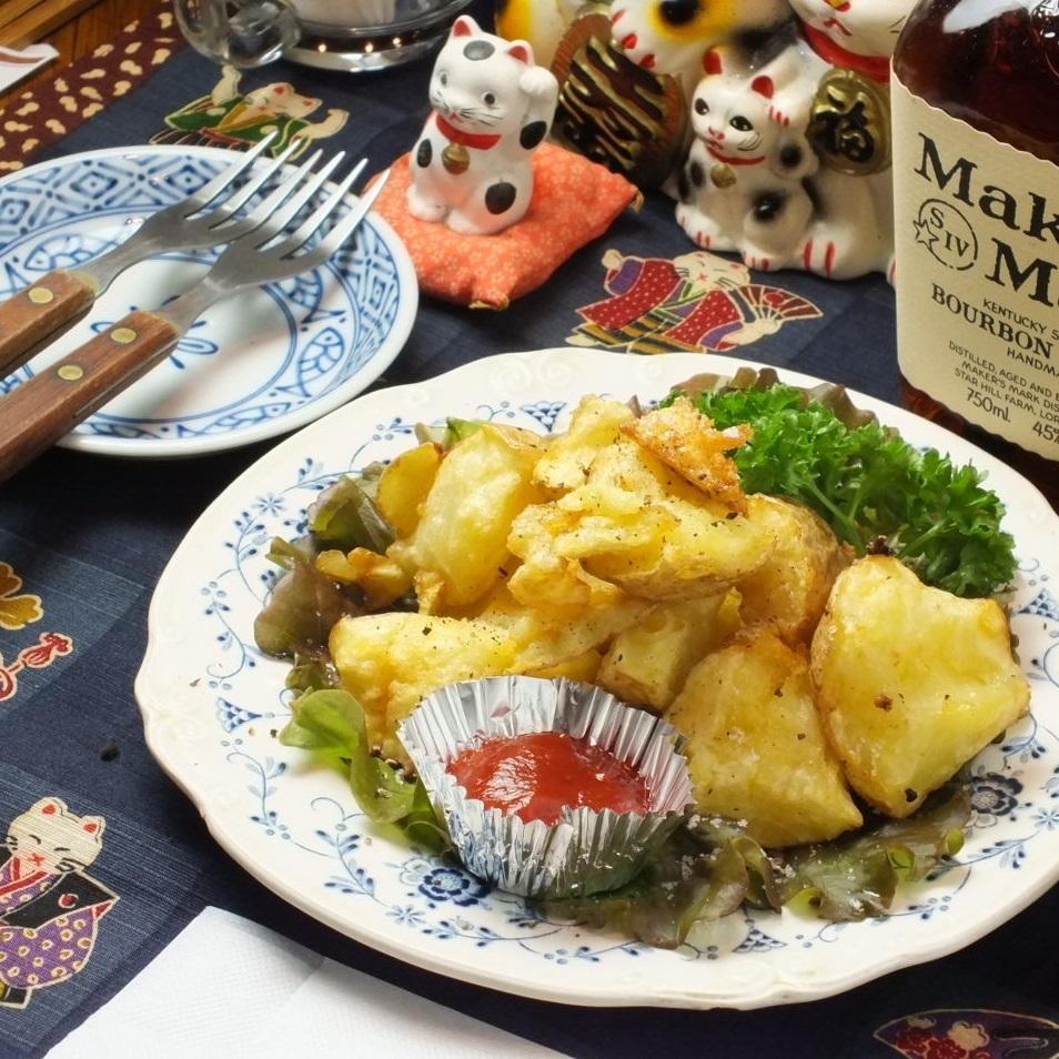 ポテトフライ(生芋使用)