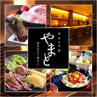 A4, A5 rank of the finest beef and enjoy ♪ wine, sake, shochu, even 300 or more drinks such as cocktails