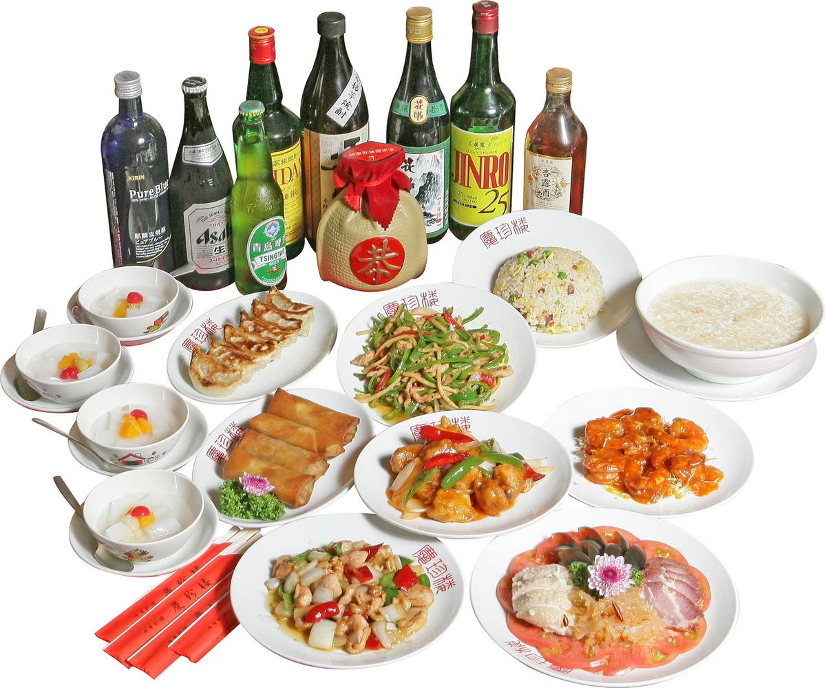 經典課程一♪全友可以喝一杯★烤包子,Ebichiri和藍色辣椒肉絲等可以享受9道菜!