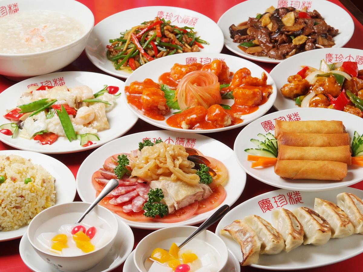 色・香・味」という言葉が中国にはありまして、美味しい料理とは見た目が鮮やかで、香りが良く、美味しい品という意味で当店ではそんな料理を一品一品丁寧に真心を込めてご提供させていただいております