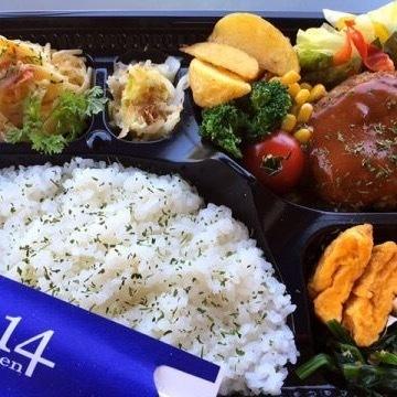 【テイクアウト専用】外での集まりやピクニックに!NO.14特製弁当1ケ600円