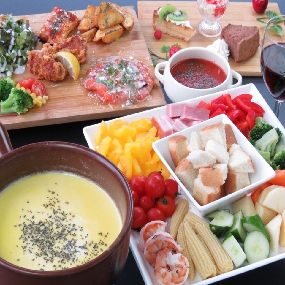 タジン鍋で蒸し上げるお野菜チーズフォンデュ女子会コース2500円