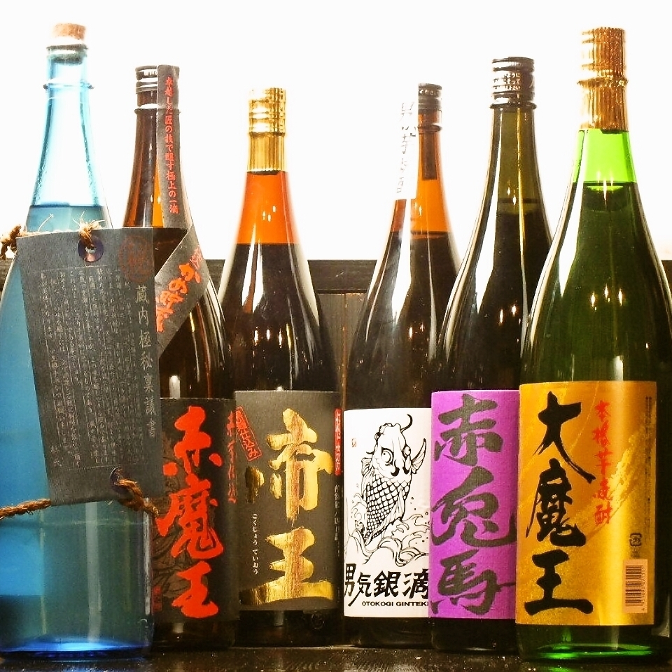 Rich sake, shochu Recommended !! carefully selected from around the country