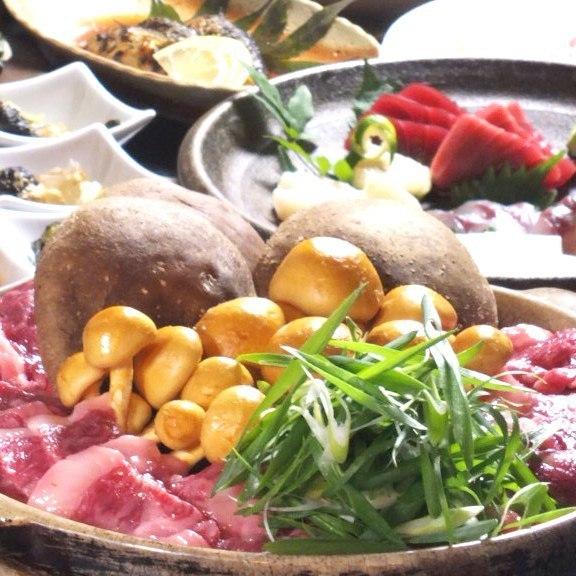 【数量限定】日本各地から貴重な食材を産地直送でお取り寄せ…