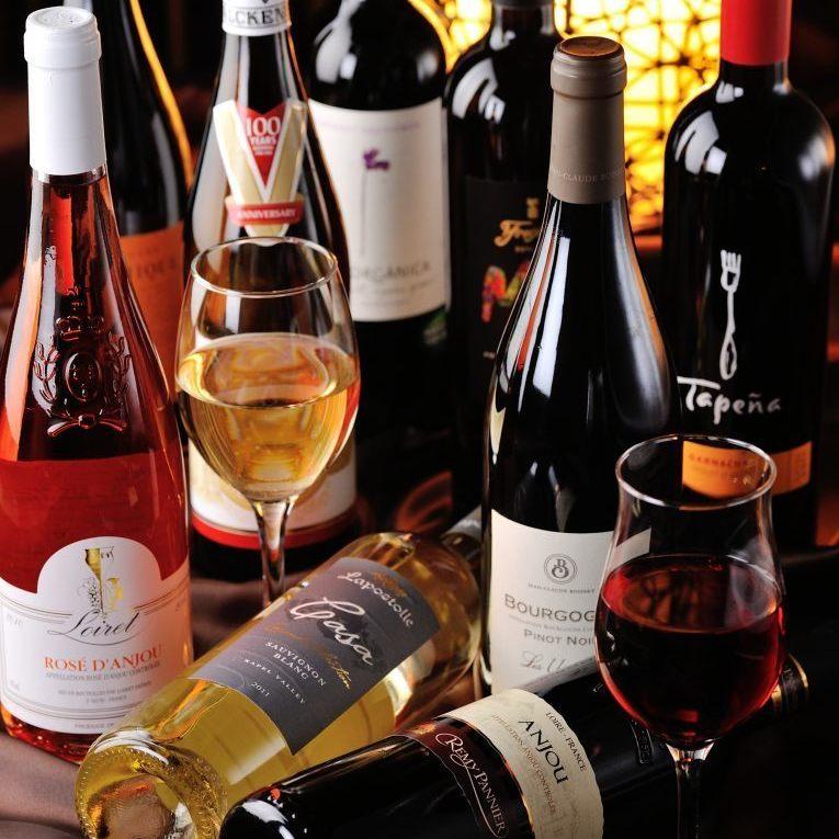 《2次会》プレモル、地酒、ワイン13種『プレミアム2次会コース』4品2時間プレミアム飲み放題
