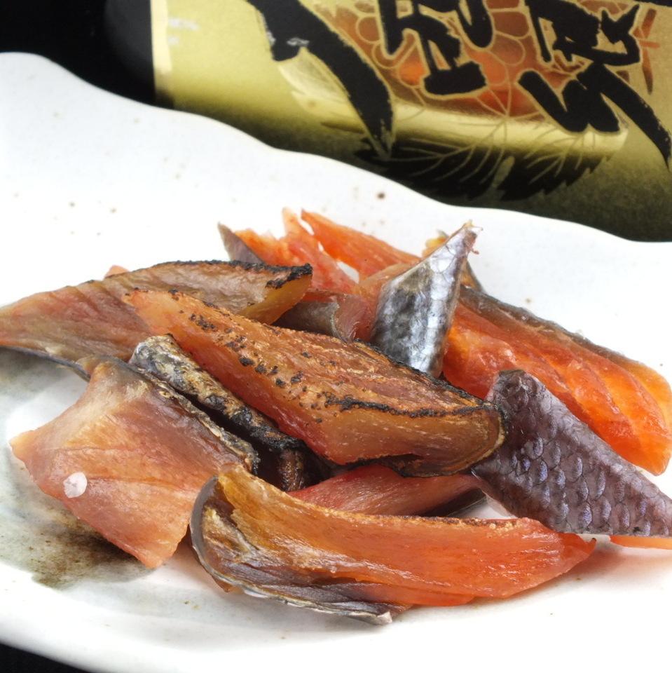 鮭とば炙り