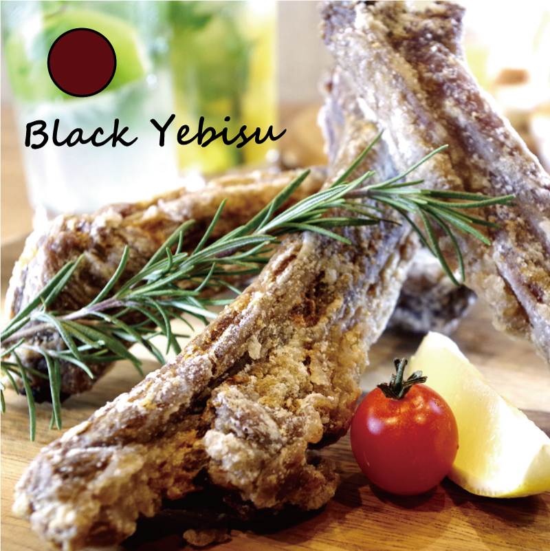 Black Ebisu marinade source of