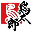 札幌で焼鳥が旨い居酒屋 鳥太郎グループ