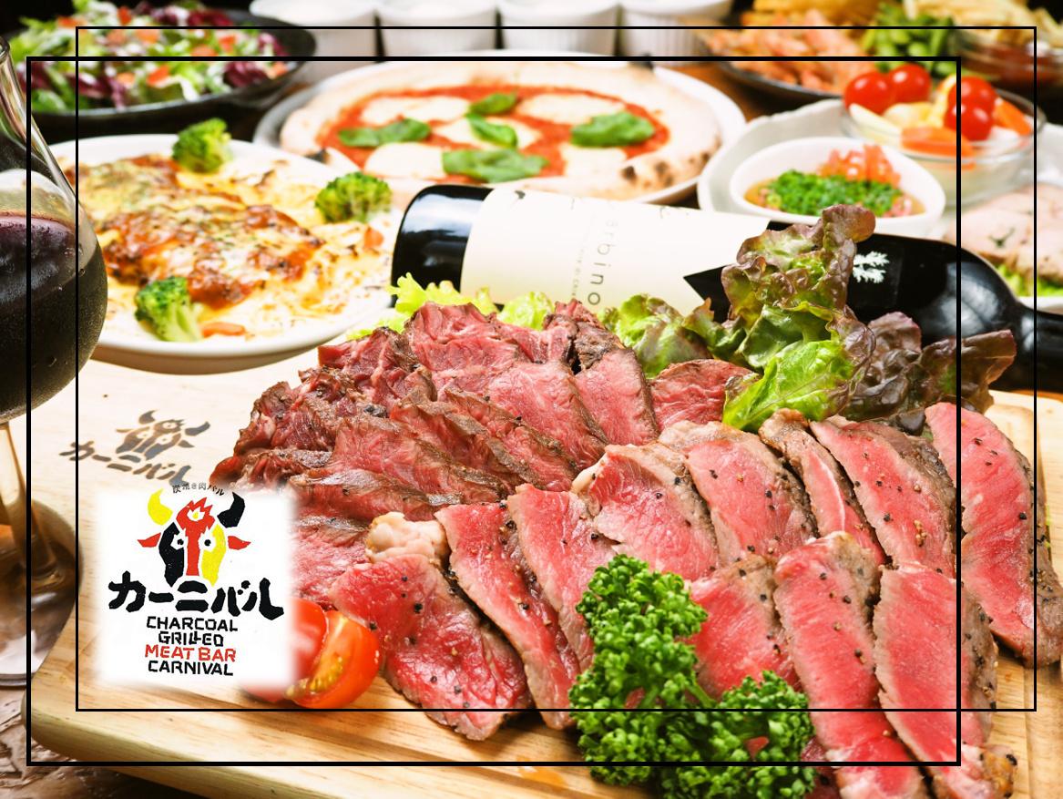 札幌駅北口から徒歩3分の好立地で仕事帰りにも最適な、肉とワインを楽しむお店。